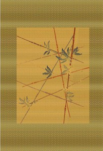 carpet-texture (33)
