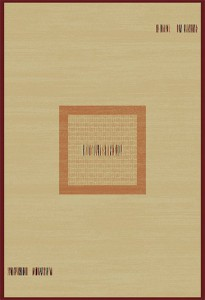 carpet-texture (70)